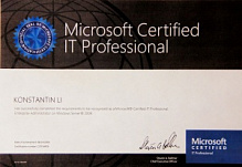 Microsoft Certified IT Professional - Ли К.